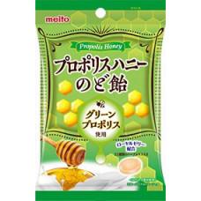 Карамель Meito с прополисом и мёдом